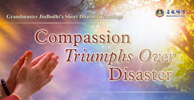 Pray for the world! Compassion Triumphs Over Disaster!