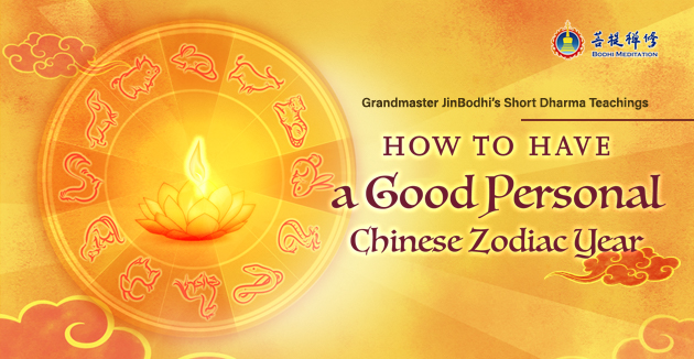 How to Have a Good Personal Chinese Zodiac Year