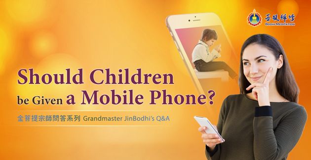 Should children be given a mobile phone?